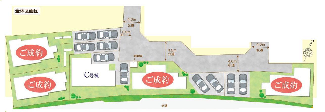 北側道路 駐車スペース1台分