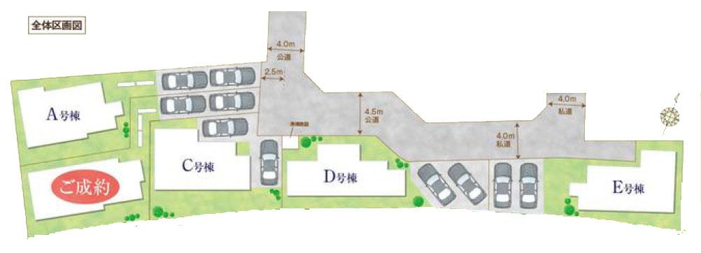 北側道路 駐車スペース2台分
