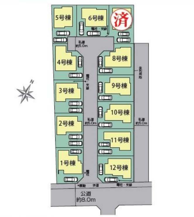 角地 駐車スペース2台