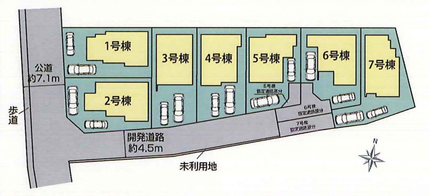 南側道路 駐車スペース2台