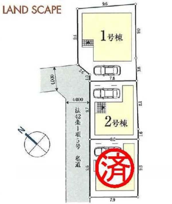 西側道路 駐車スペース1台