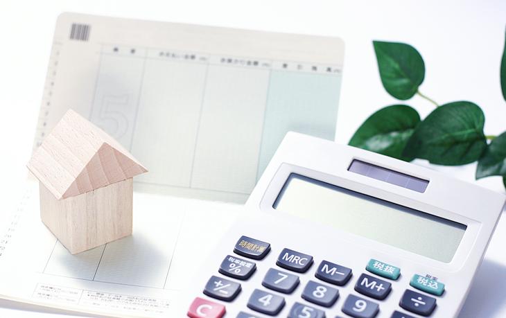 自己資金がない場合の住宅ローン